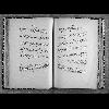 La controverse de l'Apostolicité des Eglises de France au XIXe siècle_33 - image/jpeg