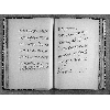 La controverse de l'Apostolicité des Eglises de France au XIXe siècle_35 - image/jpeg