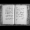 La controverse de l'Apostolicité des Eglises de France au XIXe siècle_38 - image/jpeg