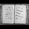 La controverse de l'Apostolicité des Eglises de France au XIXe siècle_39 - image/jpeg