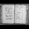 La controverse de l'Apostolicité des Eglises de France au XIXe siècle_40 - image/jpeg