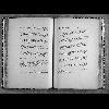 La controverse de l'Apostolicité des Eglises de France au XIXe siècle_44 - image/jpeg
