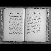 La controverse de l'Apostolicité des Eglises de France au XIXe siècle_45 - image/jpeg