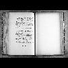 Lettre écrite par le cardinal de Cheverus en 1802_04 - image/jpeg