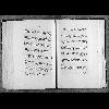 Les artistes du Maine au salon de 1876_03 - image/jpeg