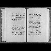 Études féodales_15 - image/jpeg