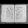 Croquis et dessins de monuments du Maine par M. Georges Buet, inspecteur de la Société française d'archéologie_05 - image/jpeg