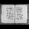 Croquis et dessins de monuments du Maine par M. Georges Buet, inspecteur de la Société française d'archéologie_06 - image/jpeg