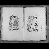 L'abbaye cistercienne de Perseigne (suite)_31 - image/jpeg