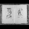 L'abbaye cistercienne de Perseigne (suite)_39 - image/jpeg