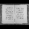 Les artistes du Maine au salon de 1878 et à l'exposition universelle_3 - image/jpeg