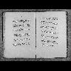 Les artistes du Maine au salon de 1878 et à l'exposition universelle_7 - image/jpeg