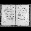 La mission apostolique de saint Julien et la Tradition de l'Église du Mans avant 1645_11 - image/jpeg
