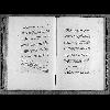 La chatellenie et les premiers seigneurs de Malicorne au XIe et au XIIe siècle_08 - image/jpeg