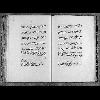 La chatellenie et les premiers seigneurs de Malicorne au XIe et au XIIe siècle_10 - image/jpeg