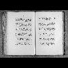 La chatellenie et les premiers seigneurs de Malicorne au XIe et au XIIe siècle_23 - image/jpeg