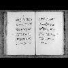 La chatellenie et les premiers seigneurs de Malicorne au XIe et au XIIe siècle_26 - image/jpeg