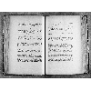 Disputes et scènes d'auberges au pays du Maine (XVIIe siècle)_02 - image/jpeg