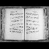 Disputes et scènes d'auberges au pays du Maine (XVIIe siècle)_06 - image/jpeg